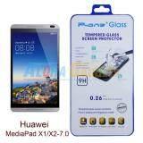 ขาย P One ฟิล์มกระจกนิรภัย Huawei Mediapad X1 X2 ผู้ค้าส่ง