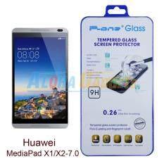 ขาย P One ฟิล์มกระจกนิรภัย Huawei Mediapad X1 X2 P One เป็นต้นฉบับ