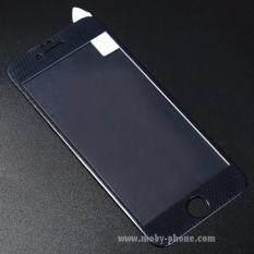 ขาย P One ฟิล์มกระจกนิรภัย Iphone 7 Plus เต็มจอ ขอบโค้ง ลายเคฟล่า สีดำ P One