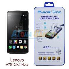 โปรโมชั่น P One ฟิล์มกระจกนิรภัย Lenovo A7010 K4 Note ใน กรุงเทพมหานคร