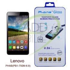 ซื้อ P One ฟิล์มกระจกนิรภัย Lenovo Phab Pb1 750M ถูก ใน ไทย