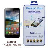 ราคา P One ฟิล์มกระจกนิรภัย Lenovo Phab Pb1 750M ใหม่ ถูก