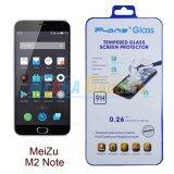 ขาย P One ฟิล์มกระจกนิรภัย Meizu M2 Note P One ผู้ค้าส่ง