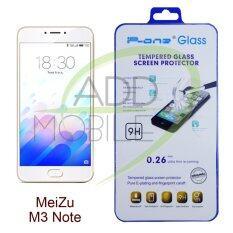 ซื้อ P One ฟิล์มกระจกนิรภัย Meizu M3 Note ไทย