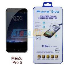 ราคา P One ฟิล์มกระจกนิรภัย Meizu Pro 5 ใหม่ล่าสุด