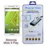 ขาย ซื้อ P One ฟิล์มกระจกนิรภัย Motorola Moto X Play ไทย