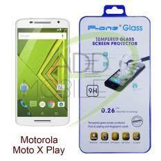 ราคา P One ฟิล์มกระจกนิรภัย Motorola Moto X Play ใหม่
