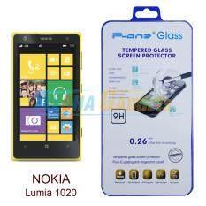 ราคา P One ฟิล์มกระจกนิรภัย Nokia Lumia 1020 เป็นต้นฉบับ