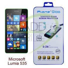 ราคา P One ฟิล์มกระจกนิรภัย Nokia Lumia 535 P One ไทย