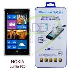 ขาย P One ฟิล์มกระจกนิรภัย Nokia Lumia 925 P One