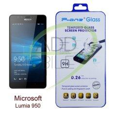 ราคา P One ฟิล์มกระจกนิรภัย Nokia Lumia 950