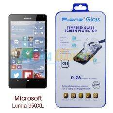 ส่วนลด P One ฟิล์มกระจกนิรภัย Nokia Lumia 950Xl P One ใน กรุงเทพมหานคร