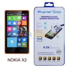 ราคา P One ฟิล์มกระจกนิรภัย Nokia X2 P One เป็นต้นฉบับ