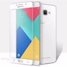 ขาย P One ฟิล์มกระจกนิรภัย Samsung Galaxy A9 Pro เต็มจอ สีขาว P One