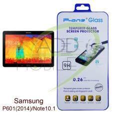 ราคา P One ฟิล์มกระจกนิรภัย Samsung Galaxy Note10 1 2014 P601 Clear P One ไทย