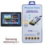 ขาย P One ฟิล์มกระจกนิรภัย Samsung Galaxy Note10 1 N8000 Clear