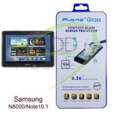 ทบทวน P One ฟิล์มกระจกนิรภัย Samsung Galaxy Note10 1 N8000 Clear