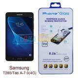 ซื้อ P One ฟิล์มกระจกนิรภัย Samsung Galaxy Tab A 7 2016 T285 ออนไลน์ กรุงเทพมหานคร