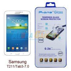 ซื้อ P One ฟิล์มกระจกนิรภัย Samsung Galaxy Tab3 7 T211 Clear ถูก ใน กรุงเทพมหานคร