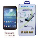 ขาย P One ฟิล์มกระจกนิรภัย Samsung Galaxy Tab3 8 T311 Clear ไทย ถูก