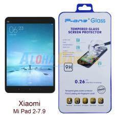 ขาย P One ฟิล์มกระจกนิรภัย Xiaomi Mi Pad2 7 9 เป็นต้นฉบับ