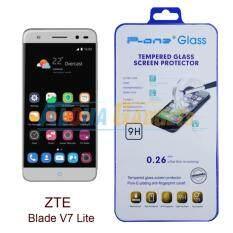 ซื้อ P One ฟิล์มกระจกนิรภัย Zte Blade V7 Lite ถูก ใน กรุงเทพมหานคร