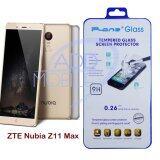 ราคา P One ฟิล์มกระจกนิรภัย Zte Nubia Z11 Max P One ออนไลน์