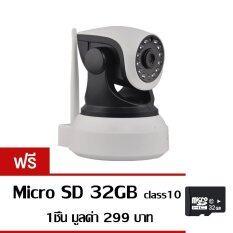 p2p กล้องวงจรปิด IP Camera รุ่น C7824 รองรับ SD CARD 64G 1.0 Mp and IR Cut WIP HD ONVIF (สีขาว/ดำ) ฟรี Memory Card 32 GB (White)