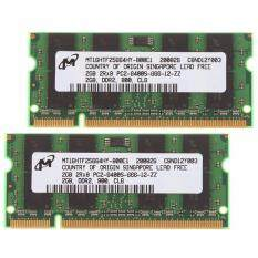 Pack 2 Micron Ddr2 2Gb 2X1Gb Pc2 6400 Ddr2 800 Mhz 200Pin Sodimm Laptop Notebook Memory เป็นต้นฉบับ