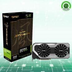 Palit การ์ดจอ รุ่น GTX 1070 Ti Super JetStream (8GB GDDR5) รับประกัน 3 ปี