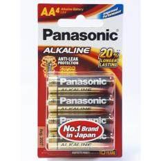 ขาย Panasonic Alkaline Aa แพ็ค 4 ก้อน จำนวน 12 แพ็ค 48 ก้อน Panasonic ผู้ค้าส่ง