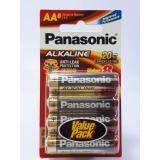 Panasonic Alkaline Aa แพ็ค 8 ก้อน จำนวน 6 แพ็ค 48 ก้อน ใหม่ล่าสุด