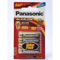 โปรโมชั่น Panasonic Alkaline Aaa แพ็ค 8 ก้อน จำนวน 6 แพ็ค 48 ก้อน Panasonic