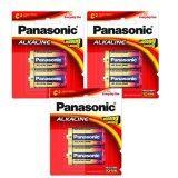 ซื้อ Panasonic ถ่านอัลคาไลน์ C 2 ก้อน Lr14T 3 แพค 6 ก้อน 2 ก้อน เเพค ใหม่