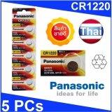 Panasonic ถ่านกระดุม Cr1220 Br1220 Dl1220 Ecr1220 Lm1220 3V Lithium Batteries 5ก้อน แพค ไทย