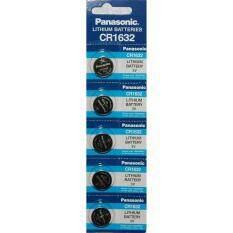 ขาย Di Shop Panasonic Cr1632 Coin Battery 5Pcs Pack Panasonic ออนไลน์