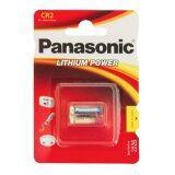 ความคิดเห็น Panasonic Cr2 Lithium Battery