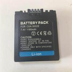 Panasonic Digital Camera Battery รุ่น CGA-002E(BM7)