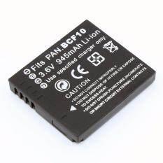 ขาย แบตกล้อง Panasonic รุ่น Dmc Bcf10 Cga S 106C Unbranded Generic ผู้ค้าส่ง