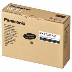 Panasonic Drum Unit รุ่น KX-FAD473E - สีดำ