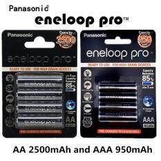 โปรโมชั่น Panasonic Eneloop Aa 2500Mah Rechargeable Battery ถ่านชาร์จ แพ็คละ 4 ก้อน And Panasonic Eneloop Aaa 950Mah Rechargeable Battery แพ็คละ 4 ก้อน