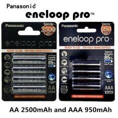 Panasonic eneloop AA 2500mAh Rechargeable battery ถ่านชาร์จ (แพ็คละ 4 ก้อน) and Panasonic eneloop AAA 950mAh Rechargeable Battery (แพ็คละ 4 ก้อน)