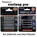 ขาย Panasonic Eneloop Aa 2500Mah Rechargeable Battery ถ่านชาร์จ แพ็คละ 4 ก้อน And Panasonic Eneloop Aaa 950Mah Rechargeable Battery แพ็คละ 4 ก้อน Panasonic ผู้ค้าส่ง