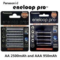 โปรโมชั่น Panasonic Eneloop Aa 2500Mah Rechargeable Battery ถ่านชาร์จ แพ็คละ 4 ก้อน And Panasonic Eneloop Aaa 950Mah Rechargeable Battery แพ็คละ 4 ก้อน ถูก