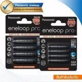 ซื้อ Panasonic Eneloop Pro 2500 Mah Rechargeable Battery ถ่านชาร์จ Aa 1 แพ็ค 4 ก้อน และ Eneloop Pro 950 Mah Rechargeable Battery ถ่านชาร์จ Aaa 1 แพ็ค 4 ก้อน Black ออนไลน์