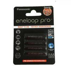 ขาย Panasonic Eneloop Pro 950Mah Aaa Rechargeable Battery แพ็คละ 4 ก้อน ใหม่