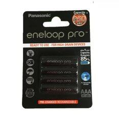 Panasonic Eneloop Pro 950mAh AAA Rechargeable Battery (แพ็คละ 4 ก้อน)