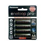 ซื้อ Panasonic ถ่านชาร์จ Eneloop Pro ไซส์ Aa 2550 Mah 4 ก้อน สีดำ ของแท้ กรุงเทพมหานคร
