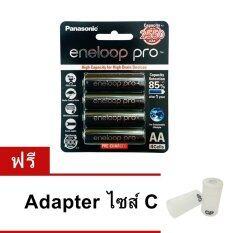 Panasonic ถ่านชาร์จ eneloop Pro ไซส์ AA 2500 mAh 4 ก้อน (สีดำ) ฟรี Adapter size C