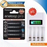 ราคา Panasonic Eneloop Pro Rechargeable Battery ถ่านชาร์จ Aa 1 แพ็ค 4 ก้อน Black แถมฟรี Quick Lcd Charger ใน กรุงเทพมหานคร
